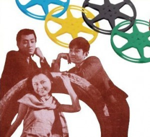 Chinese actors and film reels