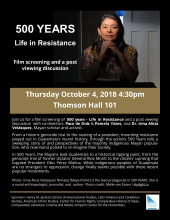 flyer 500 years screening