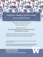 Voices in Middle East flyer