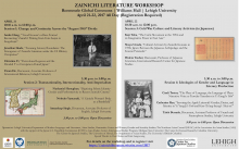 Zainichi Korean Literary Workshop flyer