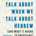 What We Talk About When We Talk About Hebrew